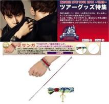 [News/Trans] 130911 TVXQ Friendship Bracelets Revealed … RobustSales