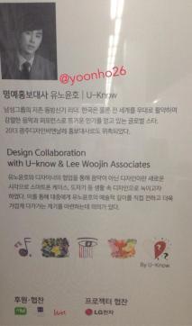 "[Trans] Introducing 2013 Gwangju Design Biennale Honorary PR Ambassador U-Know Yunho & ""The Gwangju ILove"""
