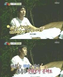 "[News/Trans] 130911'Cool Kidz on the Block' Lee Jong Soo ""Max Changmin, Feels Like Having aGirlfriend"""