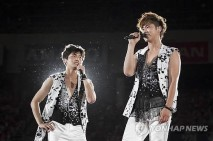 [News/Trans] 130909 TVXQ Fans, Building a Forest for 10th AnniversaryDebut